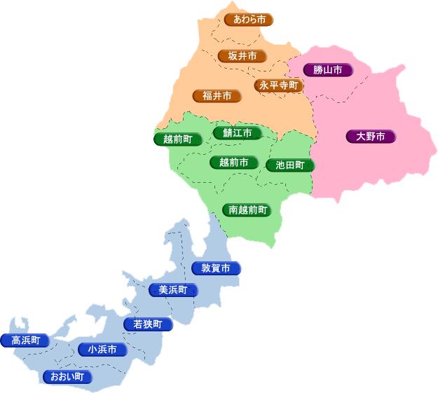 市町村マップ おでかけふくい(イベント情報)